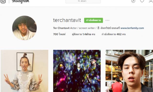 แคปชั่น IG : terchantavit   (ฮามาก)